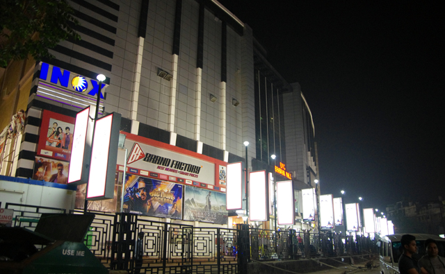 BMC BHAWANI MALL