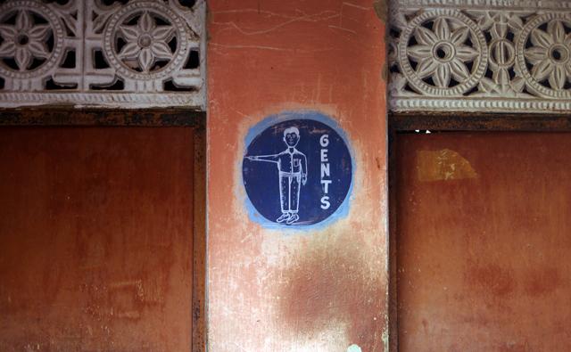 男性トイレ2