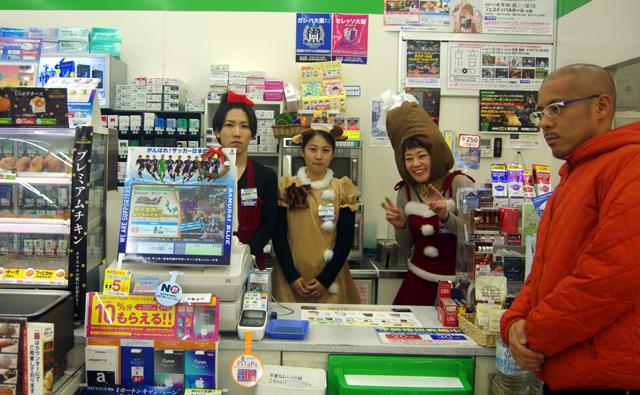ファミリーマート新深江駅前店の皆様の営業にやられました