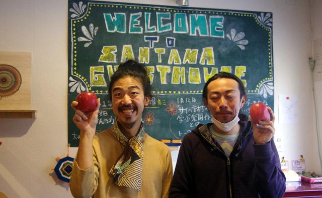 サイハテつながりのりょうさんとリンゴ?