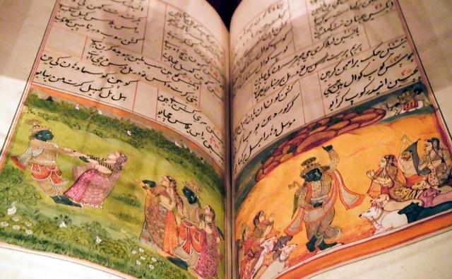 サンスクリット語で書かれたヨガついても書かれている聖典
