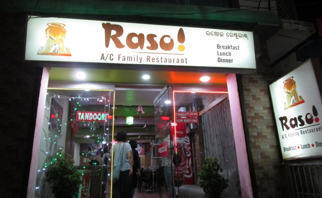 RASOの入り口。