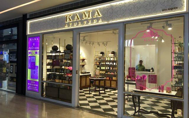 アーユルヴェーダ専門店KAMA
