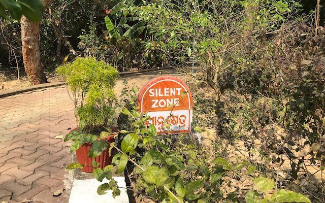 SILENT ZONEの表示