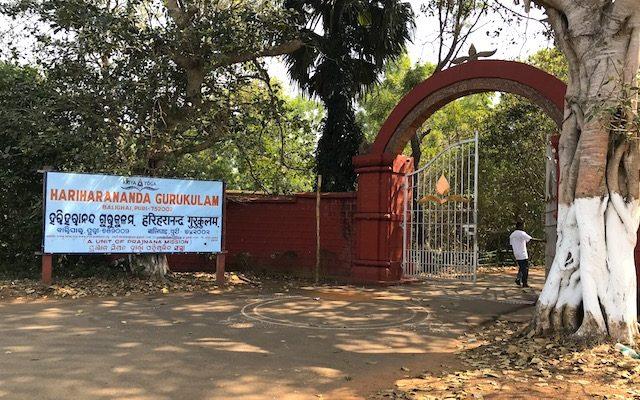 瞑想センターの入り口