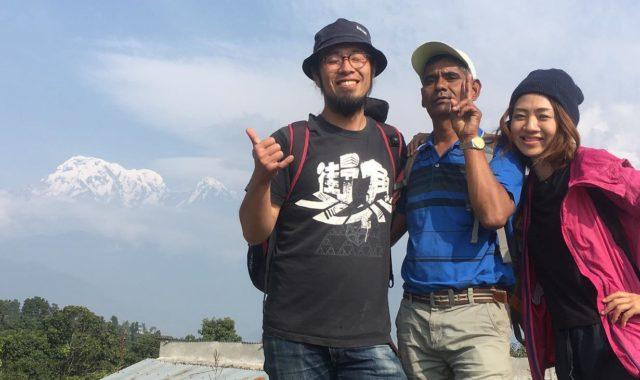 ネパールのポカラでトレッキング