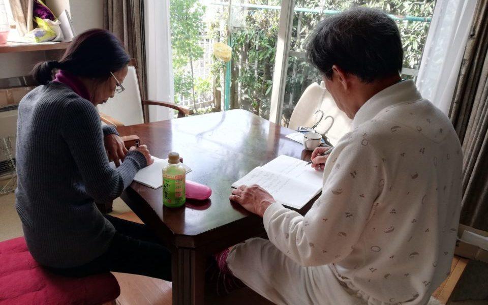 ご自宅で、夫婦でジャーナリング瞑想をしている様子
