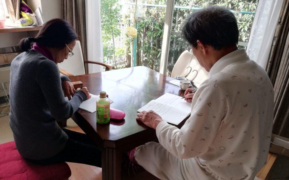 坂本さんの自宅で両親がジャーナリング瞑想をしている様子