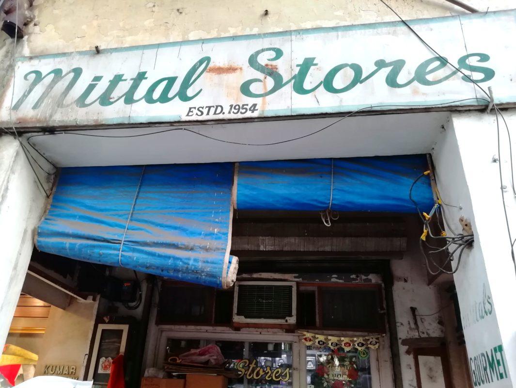ミッタルティーストア本店